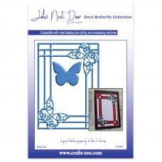 John Next Door - Deco Butterfly Collection - Deco Frame