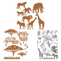 October Collection - Safari Bundle