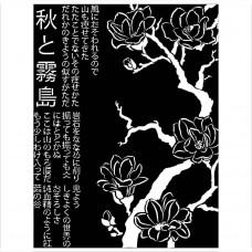 Stamperia - Sir Vagabond In Japan - Thick Stencil -Tree