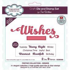 Sue Wilson -   Wishes Craft Die & Stamp Set