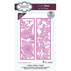 May Collection - Sue Wilson Floral Panels Peony Craft Die