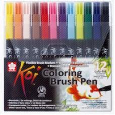 Koi Colour Brush Set - 12